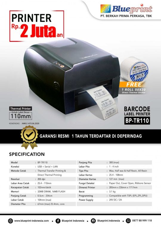 Printer Barcode Thermal / Label BLUEPRINT BP-TR110 (USB+Serial+LAN)